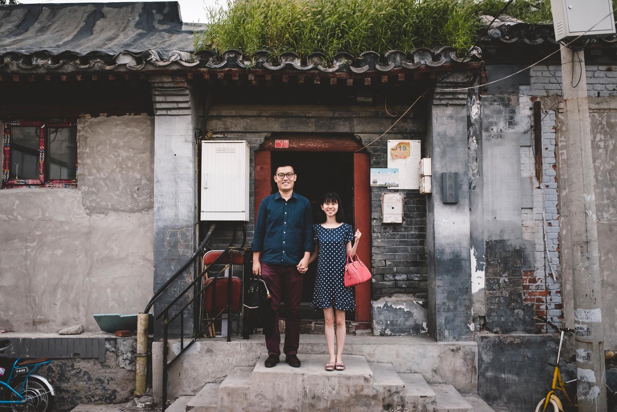 Yang + Xiaoyu